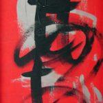Kana A - Acrylique sur toile - 76 cm x 38 cm