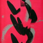 Kana I - Acrylique sur toile - 76 cm x 38 cm