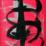 Kana O - Acrylique sur toile - 76 cm x 38 cm