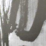 Fougue - Encre sur papier - 120 cm x 60 cm