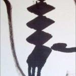 Main contrainte Ink on paper 71 cm x 51 cm